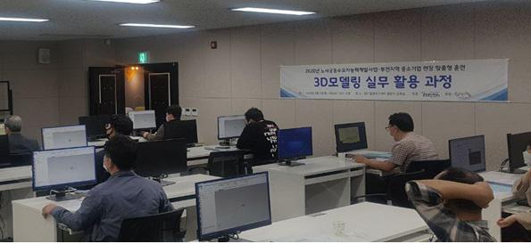 현수막_실무활용과정_3D.png